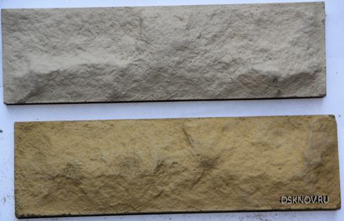 Фасадная плитка Колотый камень